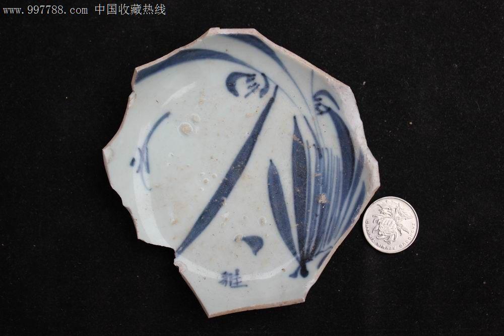 明代兰花纹残片