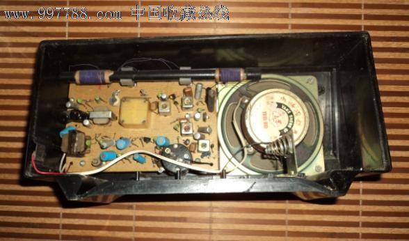 蝴蝶7902收音机带说明书