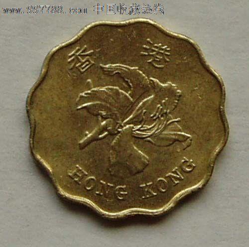 1998年香港5元硬币_1998年香港2毫硬币