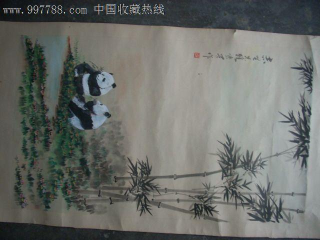 绘画作品——大熊猫悠闲图?