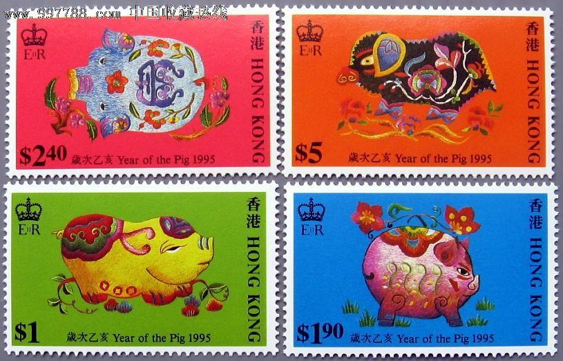 [香港邮票]生肖猪1995*(4全)