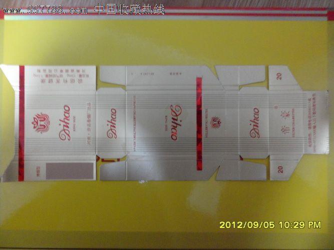 烟盒包装结构展开图