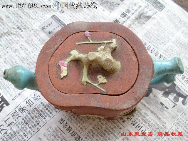 特价梅花紫砂壶50年代梅花紫砂壶荣卿紫砂壶底款动物图残件可做标本