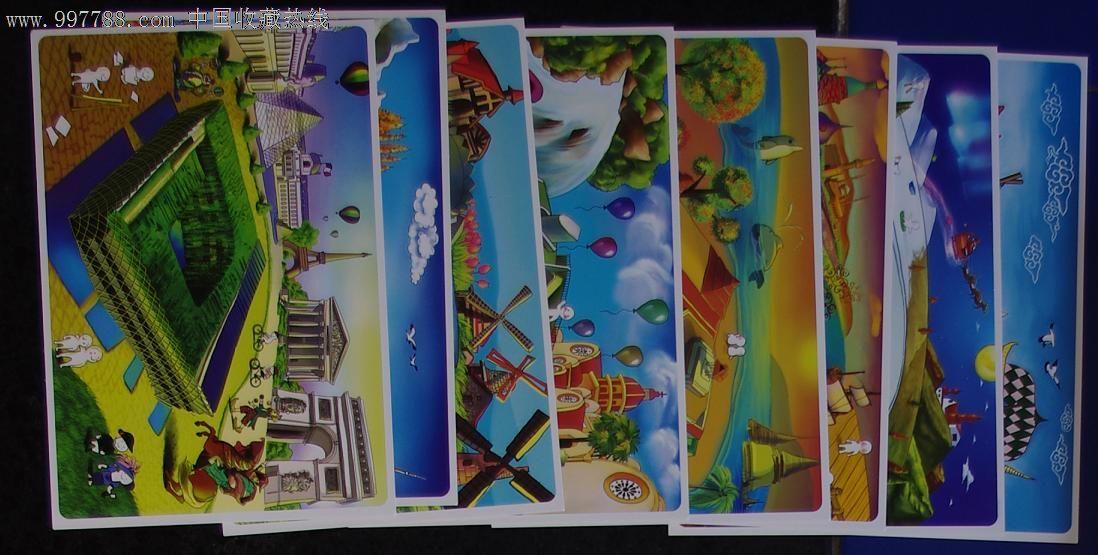 玩转世博会---上海世博园区手绘明信片