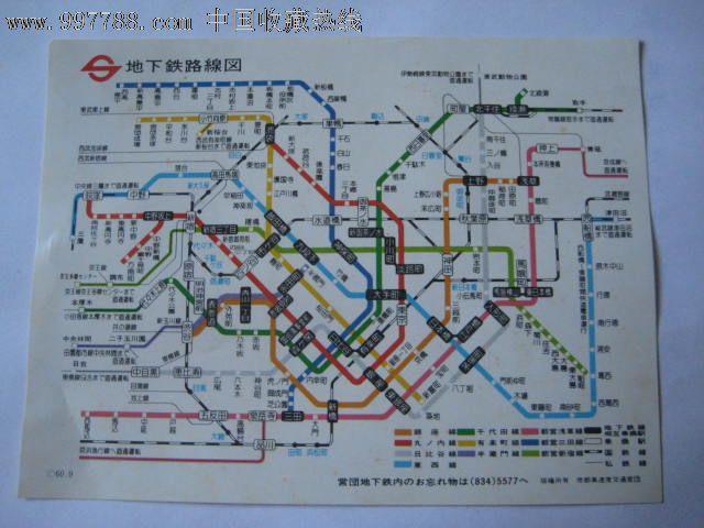日本地下铁线路图 有各站车票价图片