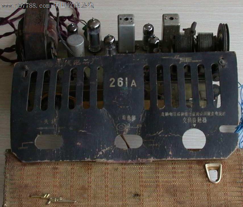 飞乐261熊猫601-102型两个收音机配件,收音机,电子管收音机,六十年代