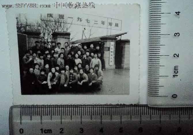 华东师范大学(老照片)