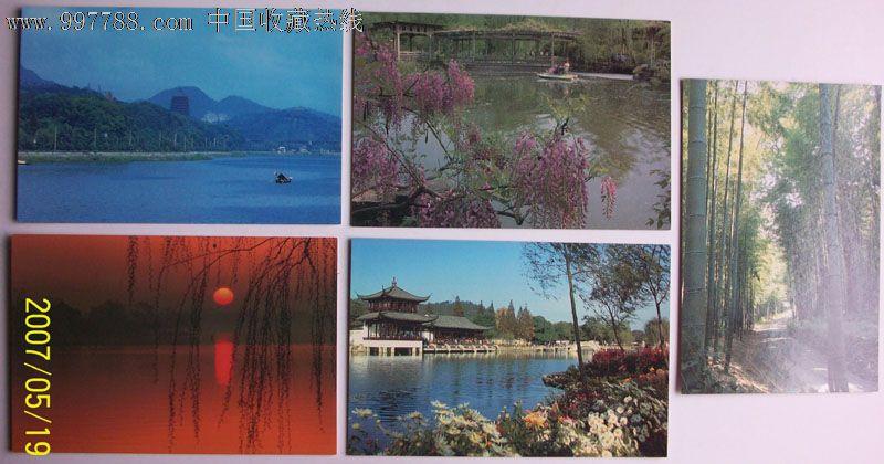 杭州西湖明信片