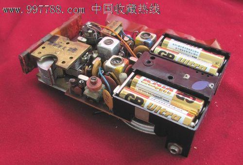 电路板 500_340