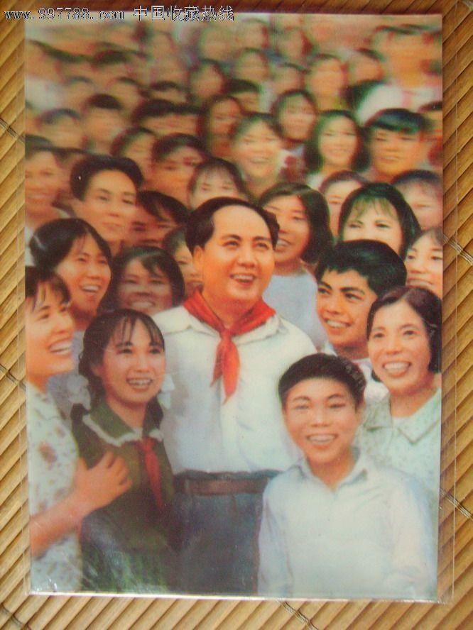 毛主席和孩子们_第1张_7788收藏__中国收藏热线