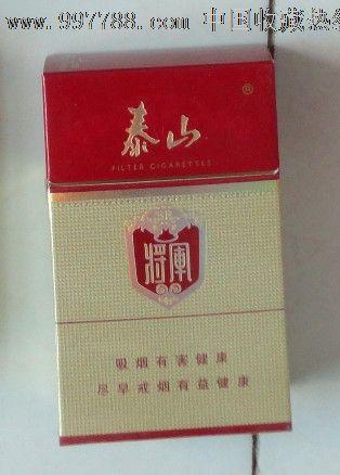 泰山(将军)-se13783088-烟标/烟盒-零售-7788收藏