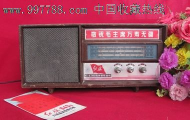 红旗643收音机