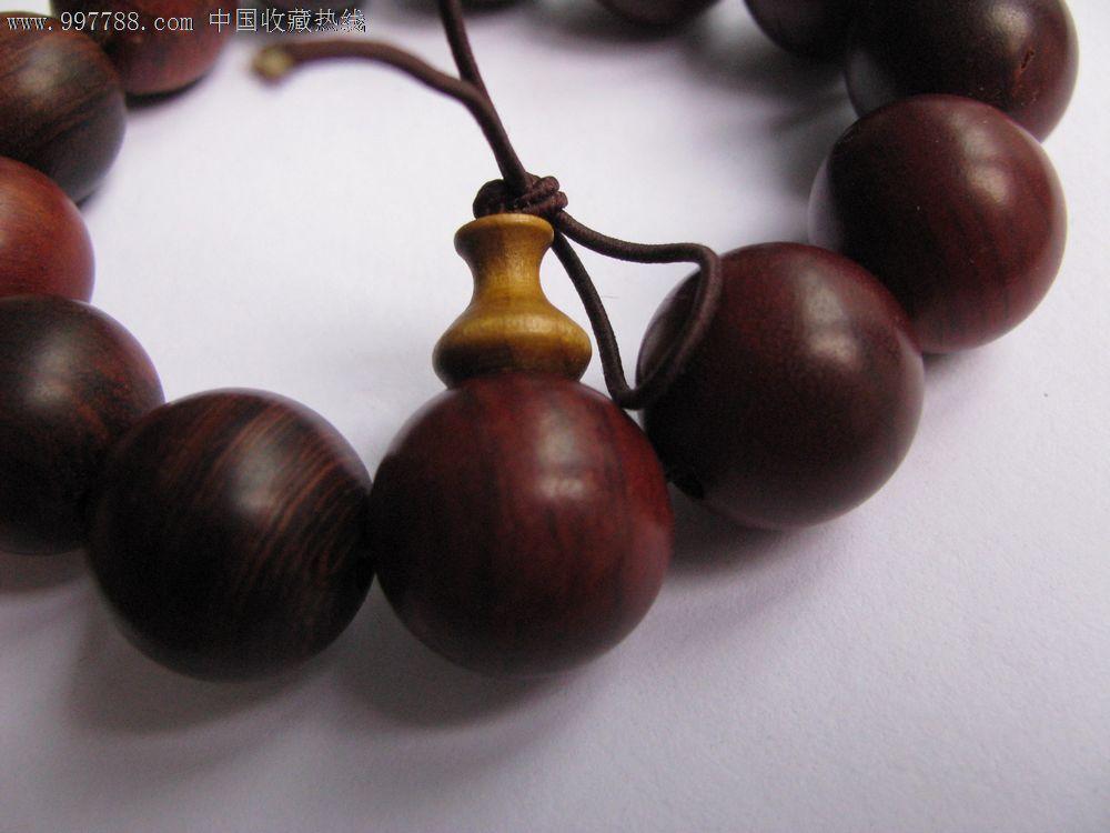 紫檀木手串