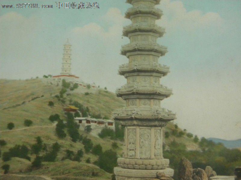 民国彩色风景照片【新艺城】_第2张_7788收藏__中国收藏热线
