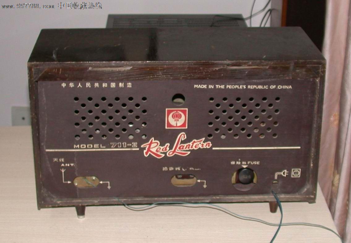 红灯711-2电子管收音机_第5张_7788收藏__中国收藏热线