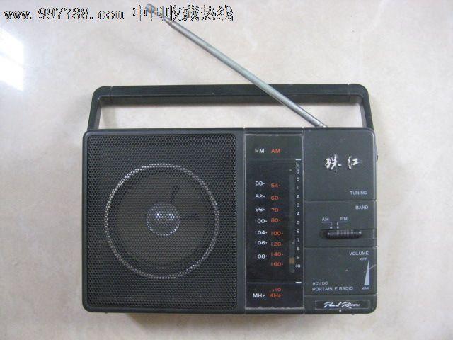珠江收音机pr1309_收音机_古旧二手小店【7788收藏图片