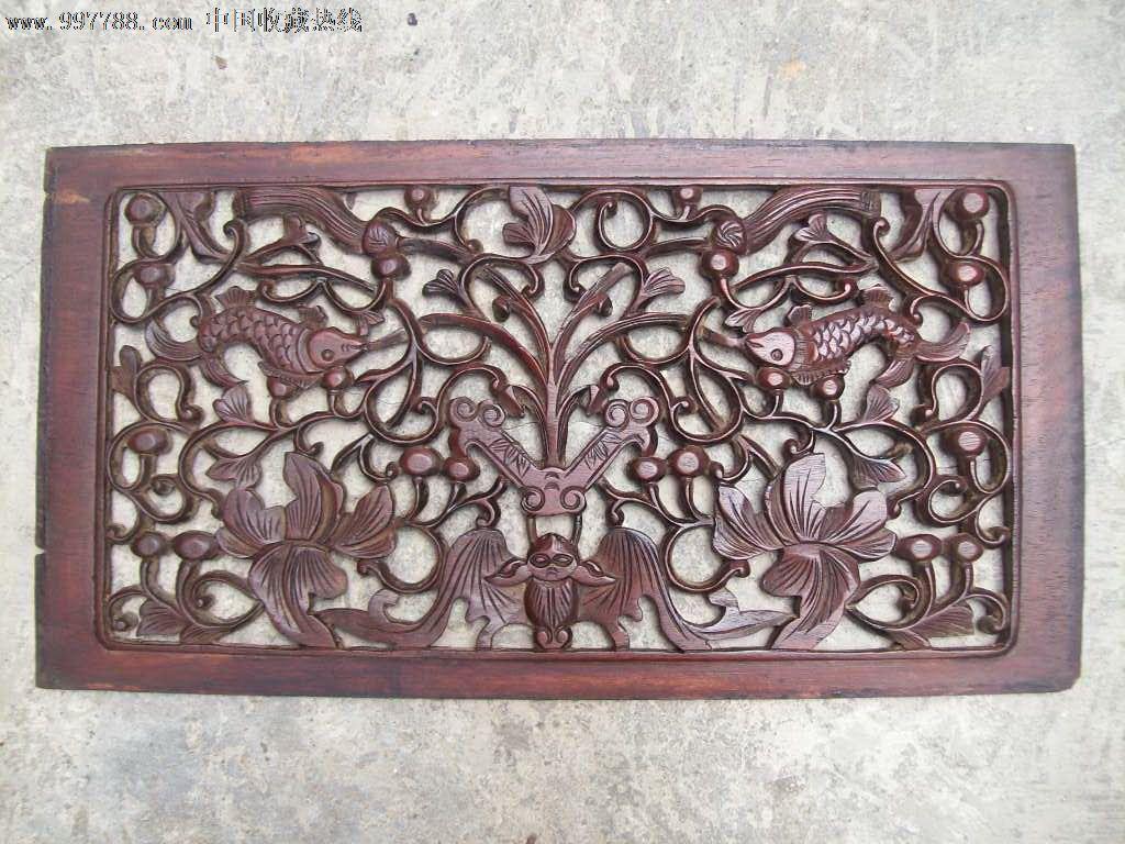 """赏心悦目的红木雕花板:""""福庆有余""""(民国)"""