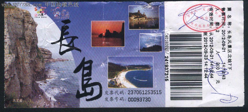 长岛峰山绘画图片初中