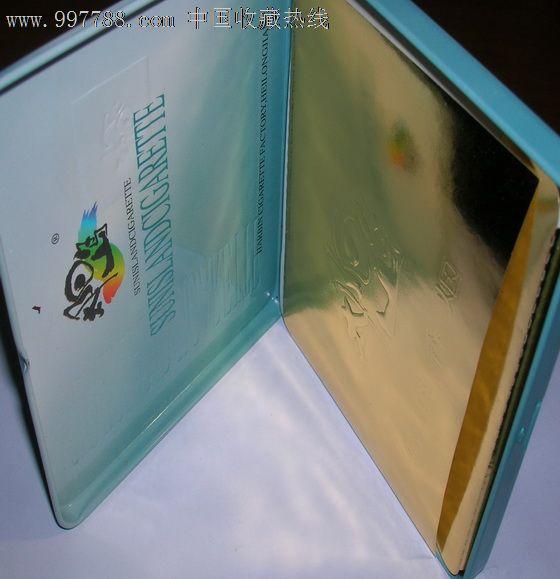 太阳岛(铁盒)【回忆阁】_第2张_7788收藏__中国收藏热线