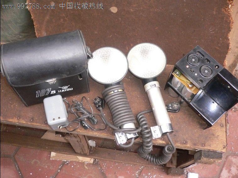 老式照相机闪光灯_价格600元【抚顺城古旧杂货铺】