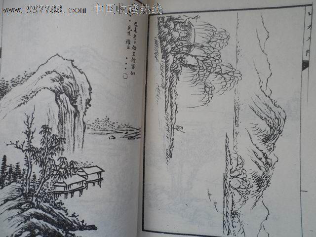 山水简笔的绘画步骤