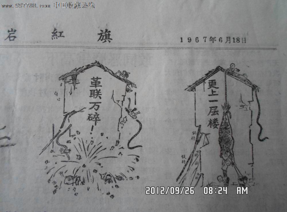 手绘恭城红岩小瓦房