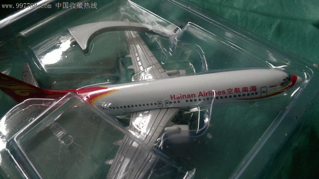 海南航空飞机模型_第5张