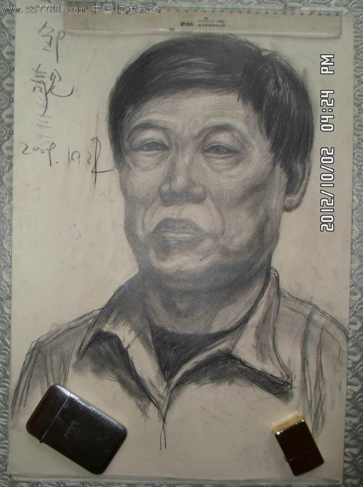人物素描(四川美术学院)_价格98.