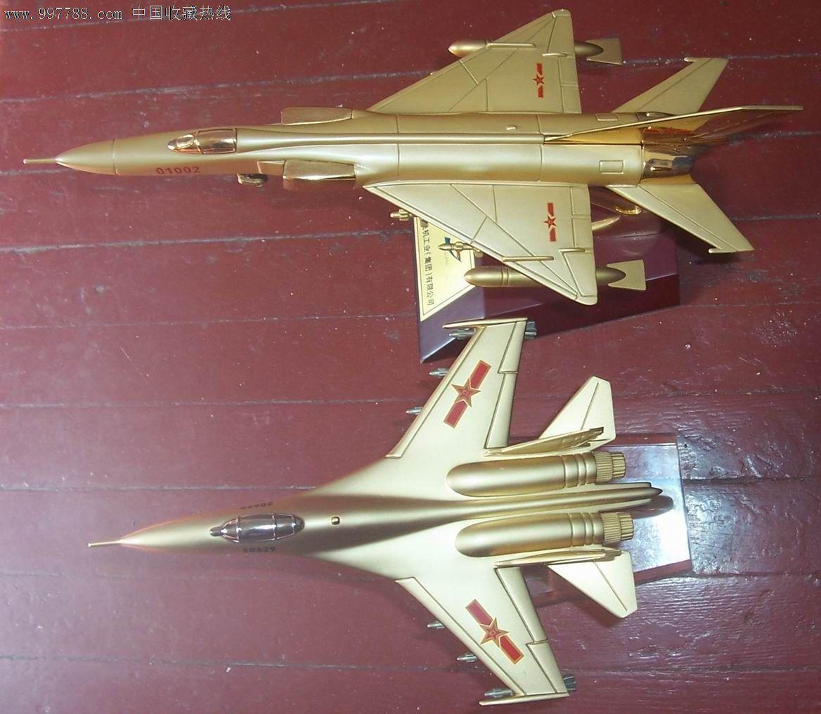沈阳飞机工业集团su27苏27与另外一架飞机模型金黄色_议价_第1张_7788