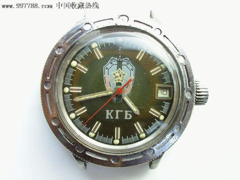 苏联手表克格勃全自动防水军表进口古董收藏机械手表图片