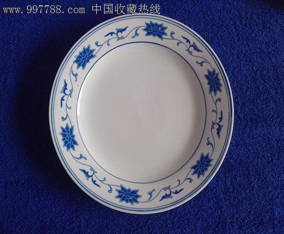 红旗瓷厂青花瓷盘