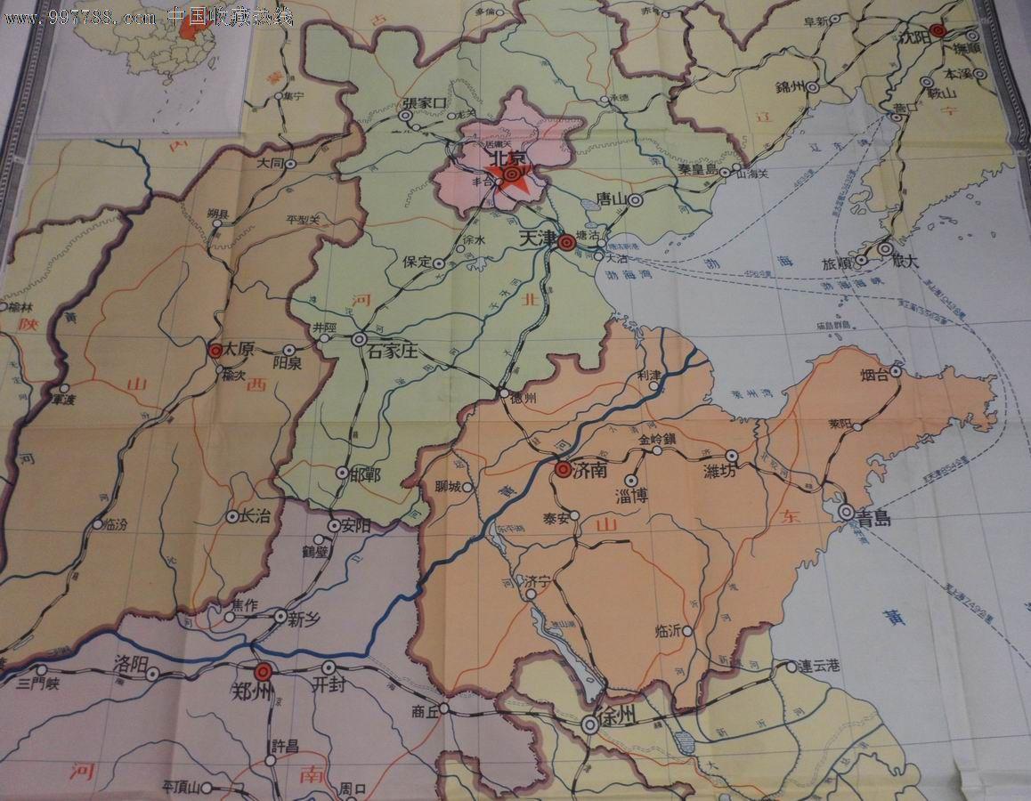 华北政区图