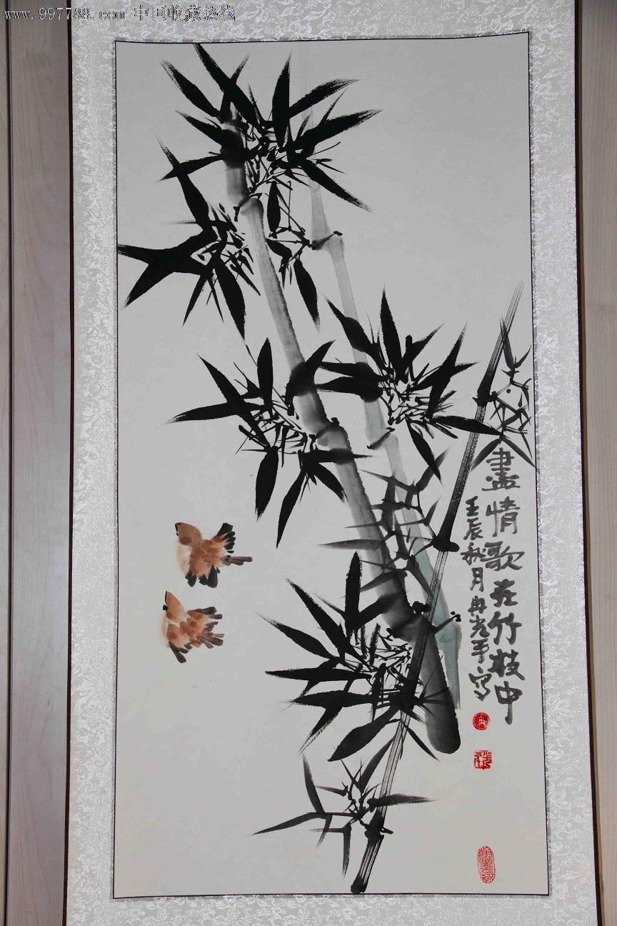 写意竹子画法步骤文字