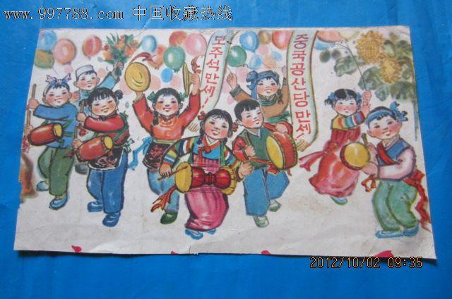 各族儿童齐欢庆-年画/宣传画--se14074782-零售-7788图片