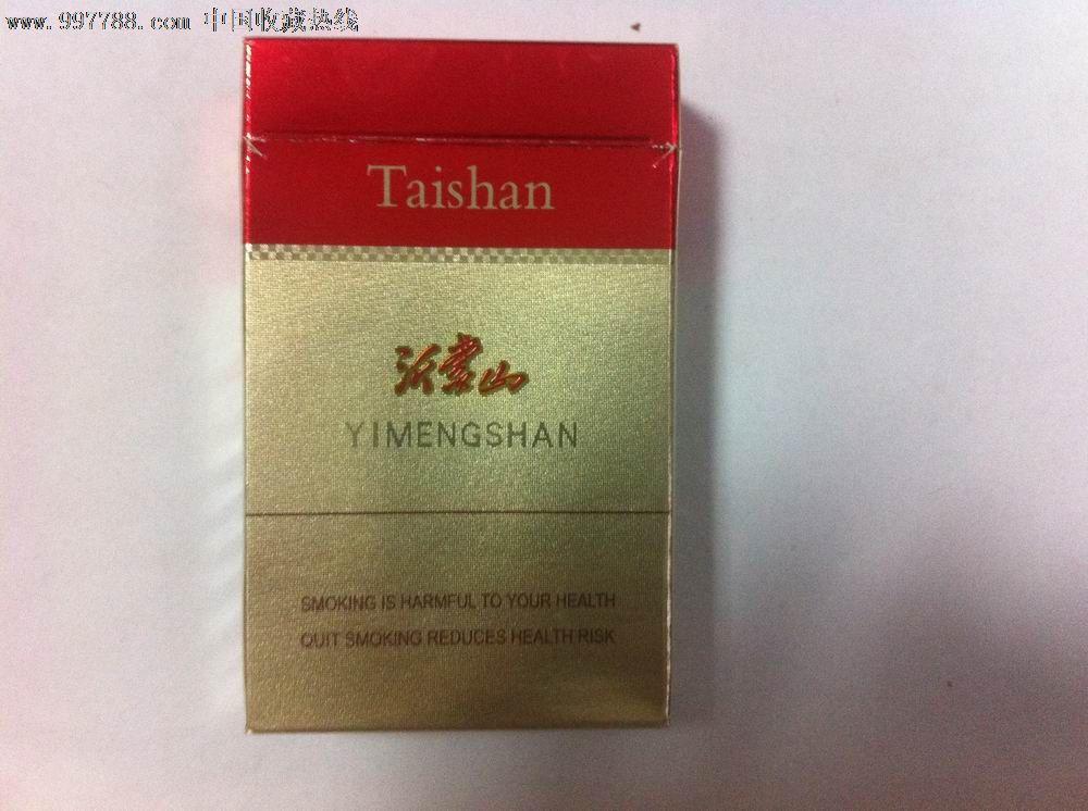 沂蒙山泰山-se14076459-烟标/烟盒-零售-7788收藏