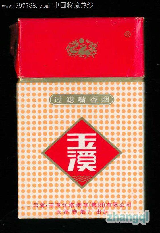 玉溪(硬)1(048217焦油18mg)-玉溪红塔烟草集团玉溪厂