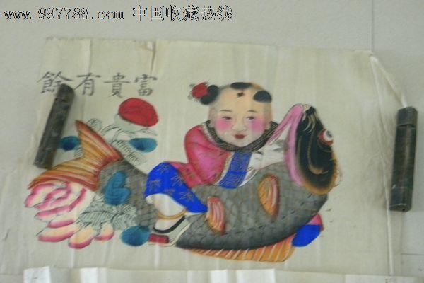 套色木板刻画_第1张_7788收藏__收藏热线图片
