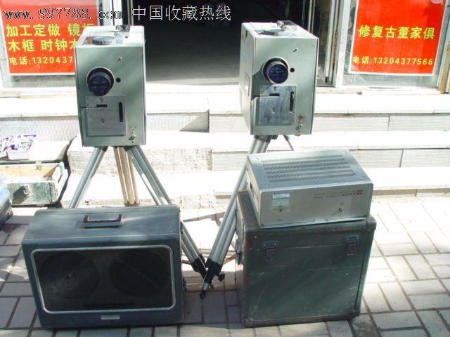老式电影机_第1张_7788收藏__收藏热线图片