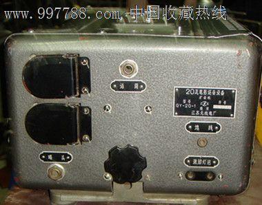 五四电影机电源,扩音机