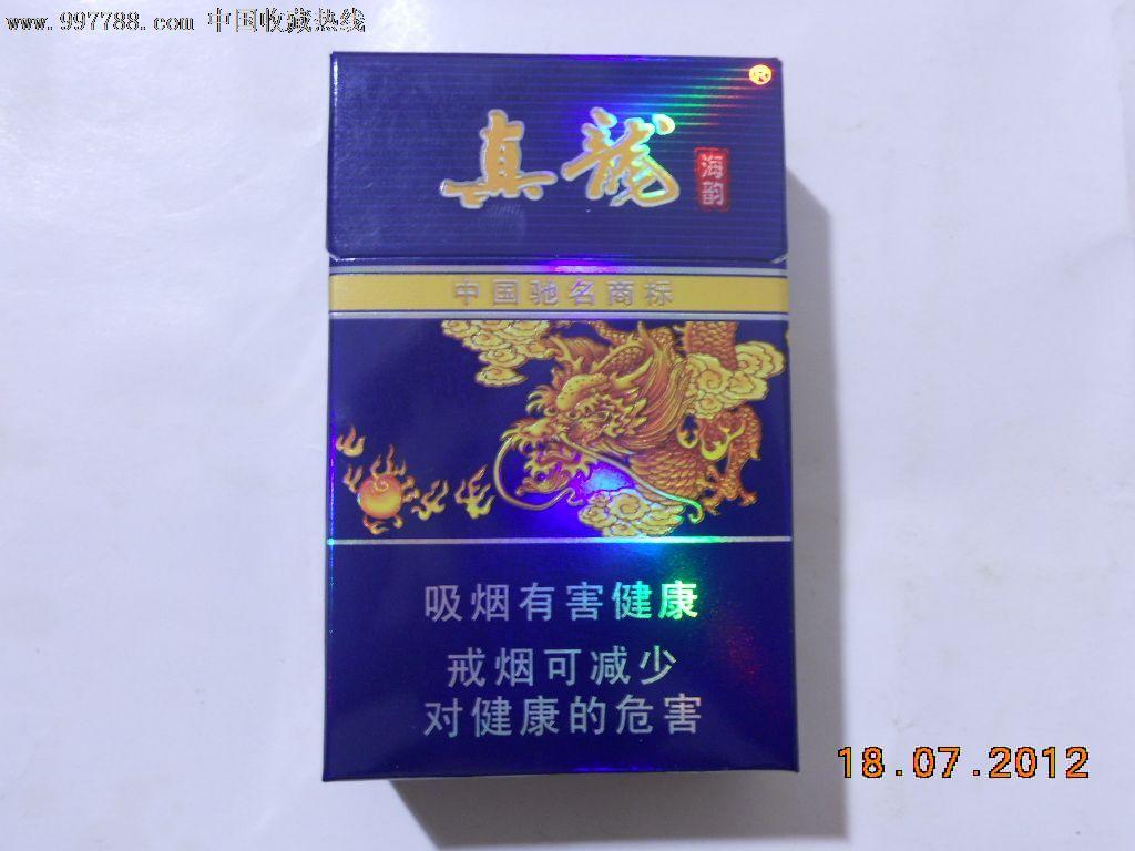 真龙海韵-se14182901-烟标/烟盒-零售-7788收藏