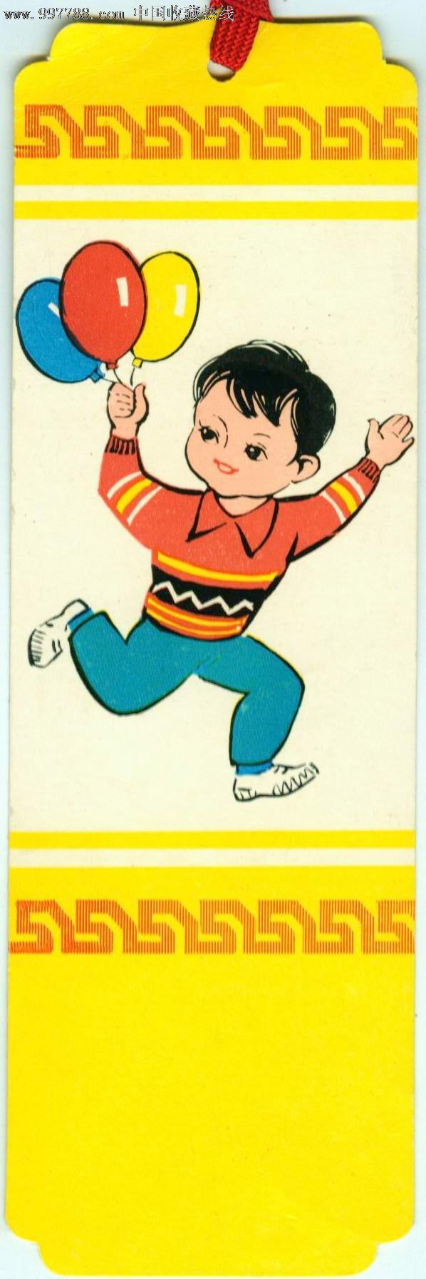 """书签:庆祝""""六一""""国际儿童节(1982)"""