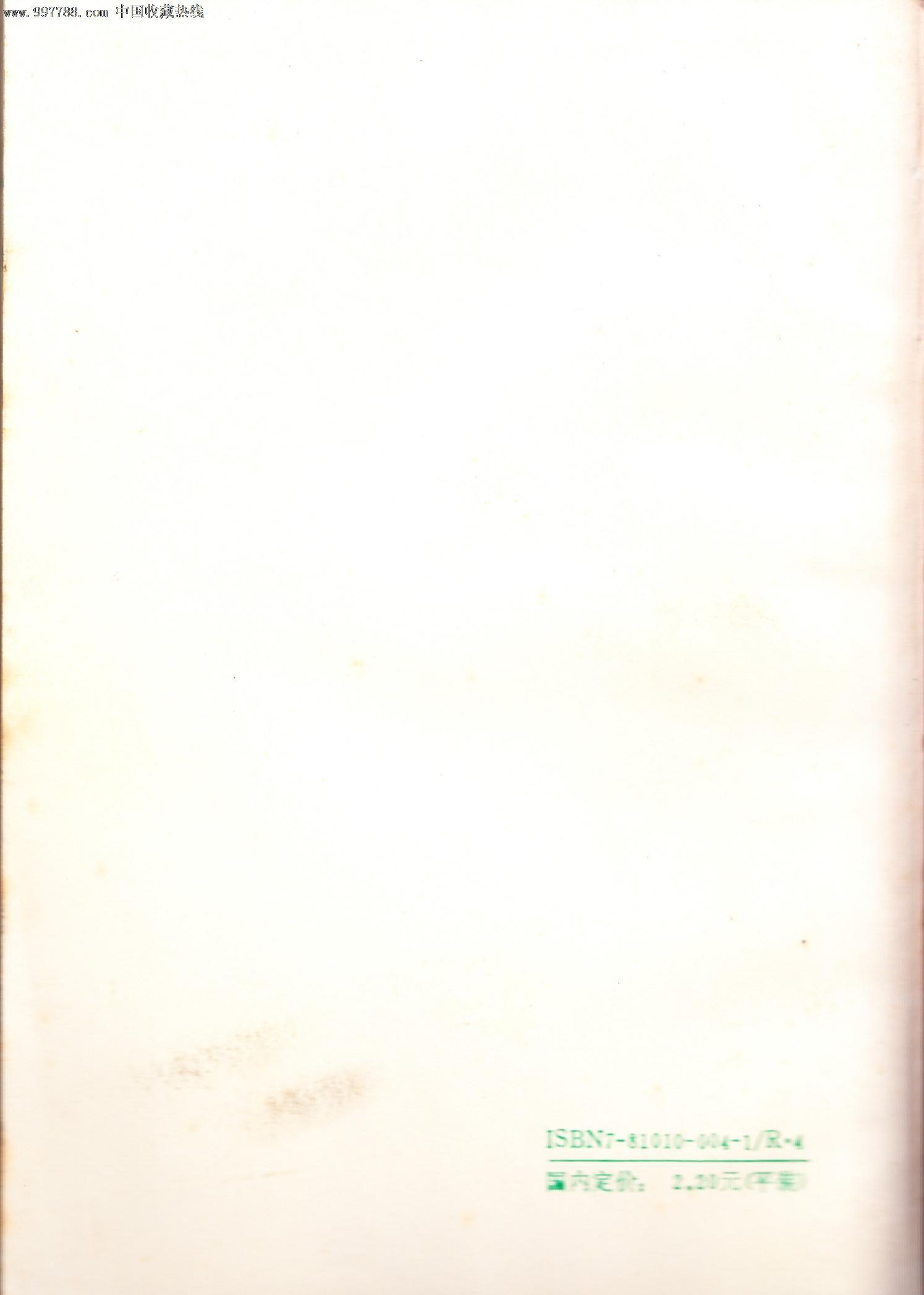 中医展板背景边框