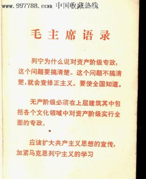战地新歌{第四集}_歌曲/歌谱_诚信藏书店【7788收藏