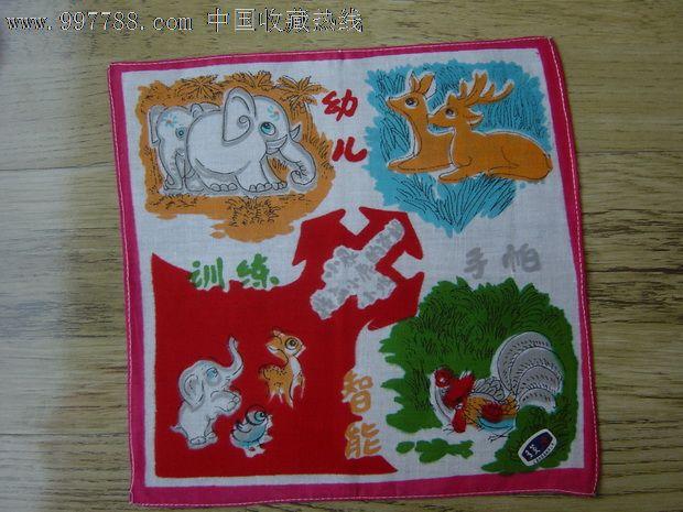 手帕/手绢-手帕/手绢 属性: 棉制,,印花,,80-89年,,正方形,,动物