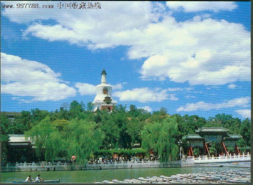 辽阳白塔公园动物园