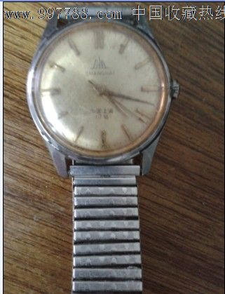 ahungse_老上海手表a611a-se14236810-手表/腕表-零售-7788
