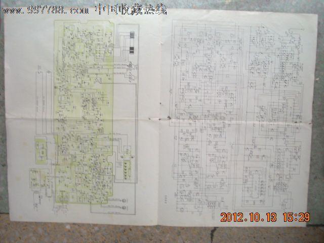 华燕sly-8080立体声收录机使用说明书(fm/mw/sw1/sw2)