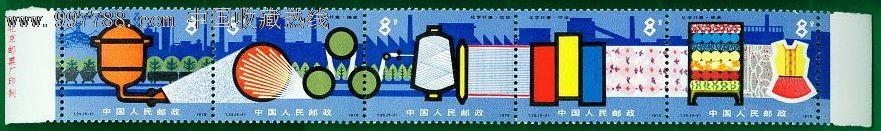 乥clat2515z彩电场扫描电路图