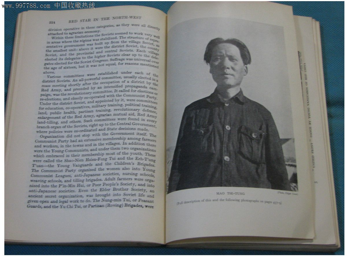 红星照耀中国手抄报内容主要内容,人物形象,阅读感悟