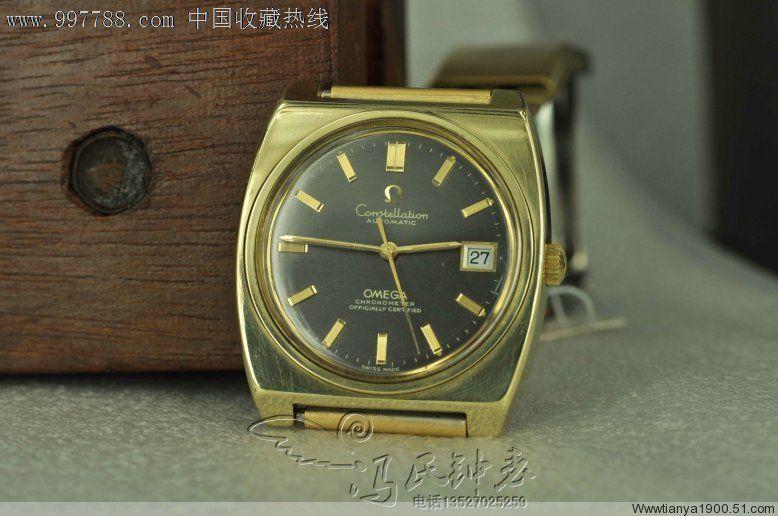 欧米茄全自动星座-se14268841-手表/腕表-零售-7788图片